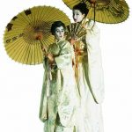 Noriko and Akiko